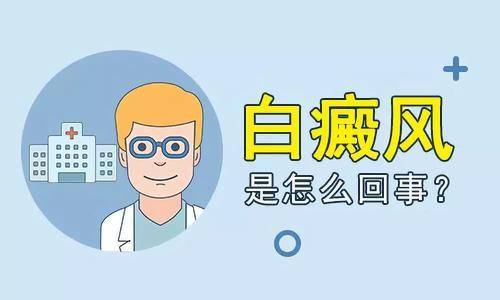 昆明<a href=http://www.ljsmydl.com/bdfzl/ target=_blank class=infotextkey>治疗白癜风</a>医院;<a href=http://www.ljsmydl.com/bdfby/84.html target=_blank class=infotextkey>白癜风的发病原因</a>到底和什么有关
