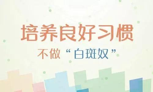昆明市<a href=http://www.ljsmydl.com/bdfzl/699.html target=_blank class=infotextkey>白癜风专科医院</a>怎么样