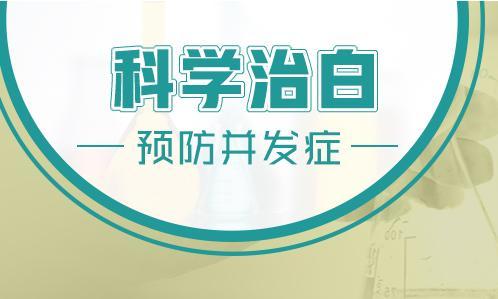 云南省皮肤病专科医院地址