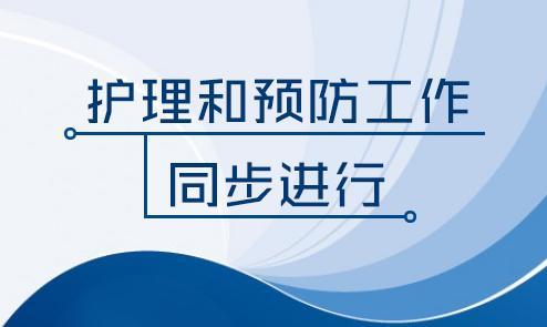 云南有白癜风医院吗?老年白癜风怎么护理