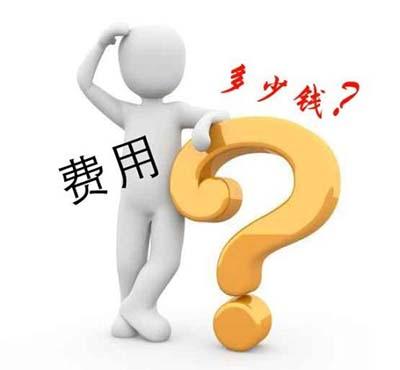 <a href=http://www.ljsmydl.com/yyjj/ target=_blank class=infotextkey><a href=http://www.ljsmydl.com/ target=_blank class=infotextkey><a href=https://m.ljsmydl.com/ target=_blank class=infotextkey>昆明白癜风医院</a></a></a>有几家