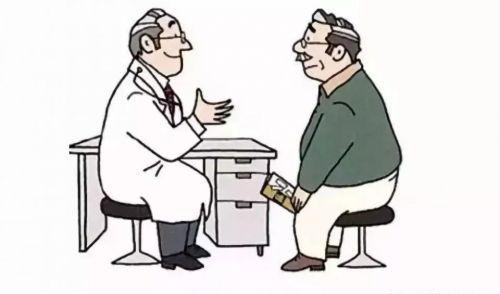 老年人的白癜风怎么治疗好