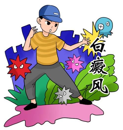 青少年<a href=http://www.ljsmydl.com/bdfzl/507.html target=_blank class=infotextkey>白癜风治疗</a>受哪些因素影响
