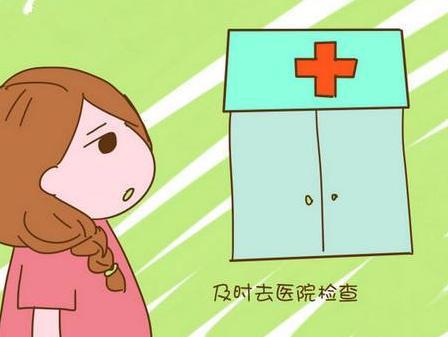 女性<a href=http://www.ljsmydl.com/bdfzl/507.html target=_blank class=infotextkey>白癜风治疗</a>要避免哪些事情