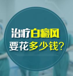 <a href=https://m.ljsmydl.com/ target=_blank class=infotextkey>云南白癜风医院</a>护国路放心