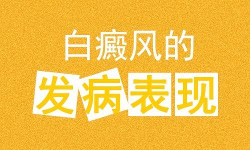 昆明医院看白陈太平夸